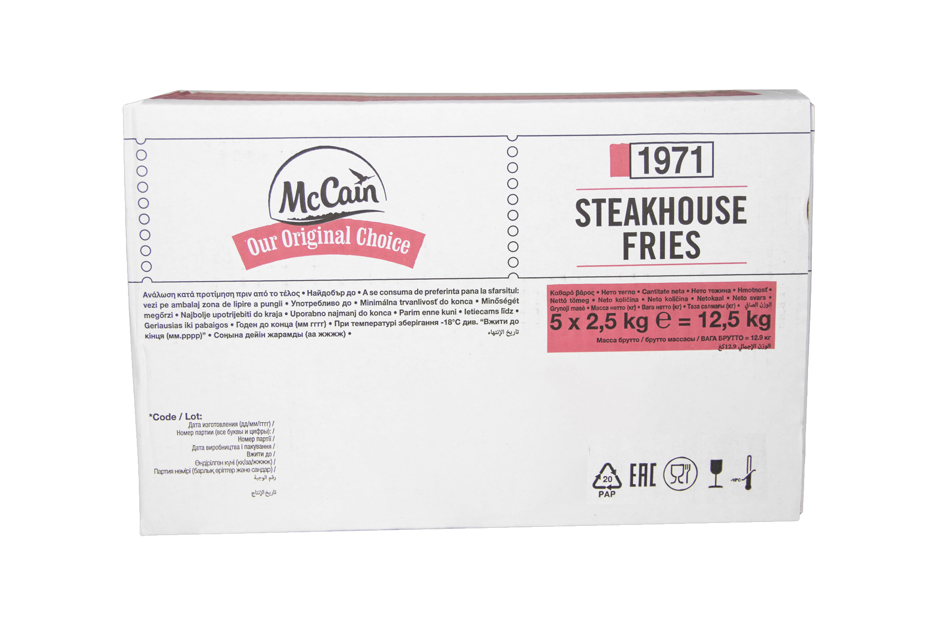 Steakhouse friet (9/18) Merk: McCain